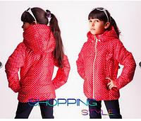 Куртка для девочки,плащевка на синтепоне,демисезон,р.116-140,S-Style