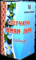Вяжущая и обволакивающая клетчатка семени льна -Сорбилен 300гр.