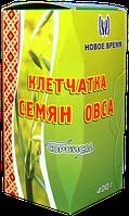 Клетчатка семян овса — Сорбизол 400 мг.