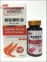 Капсулы Омоложения Арктическое масло Криля (астаксантина), 360 мг, 60 капсул