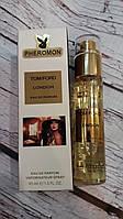 Мини-парфюм унисекс с феромонами 45 мл Tom Ford London