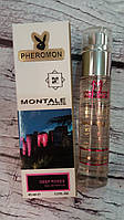 Мини-парфюм унисекс с феромонами 45 мл Montale Deep Rose