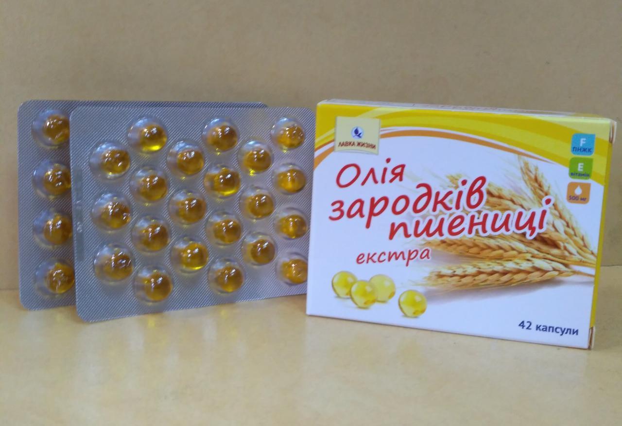 Масло зародышей пшеницы 42 капсулы