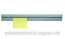 Держатель для заказов, чеков и счетов 90 см. из алюминия Lacor