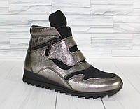 Ботинки спортивные. Утепленные кроссовки. Натуральная кожа 1150