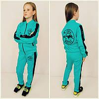 Спортивный костюм для девочек Moschino с пайетками от 122 до 152 роста