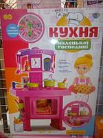 """Детская кухня для девочек,,Кухня"""" 42/25/61"""