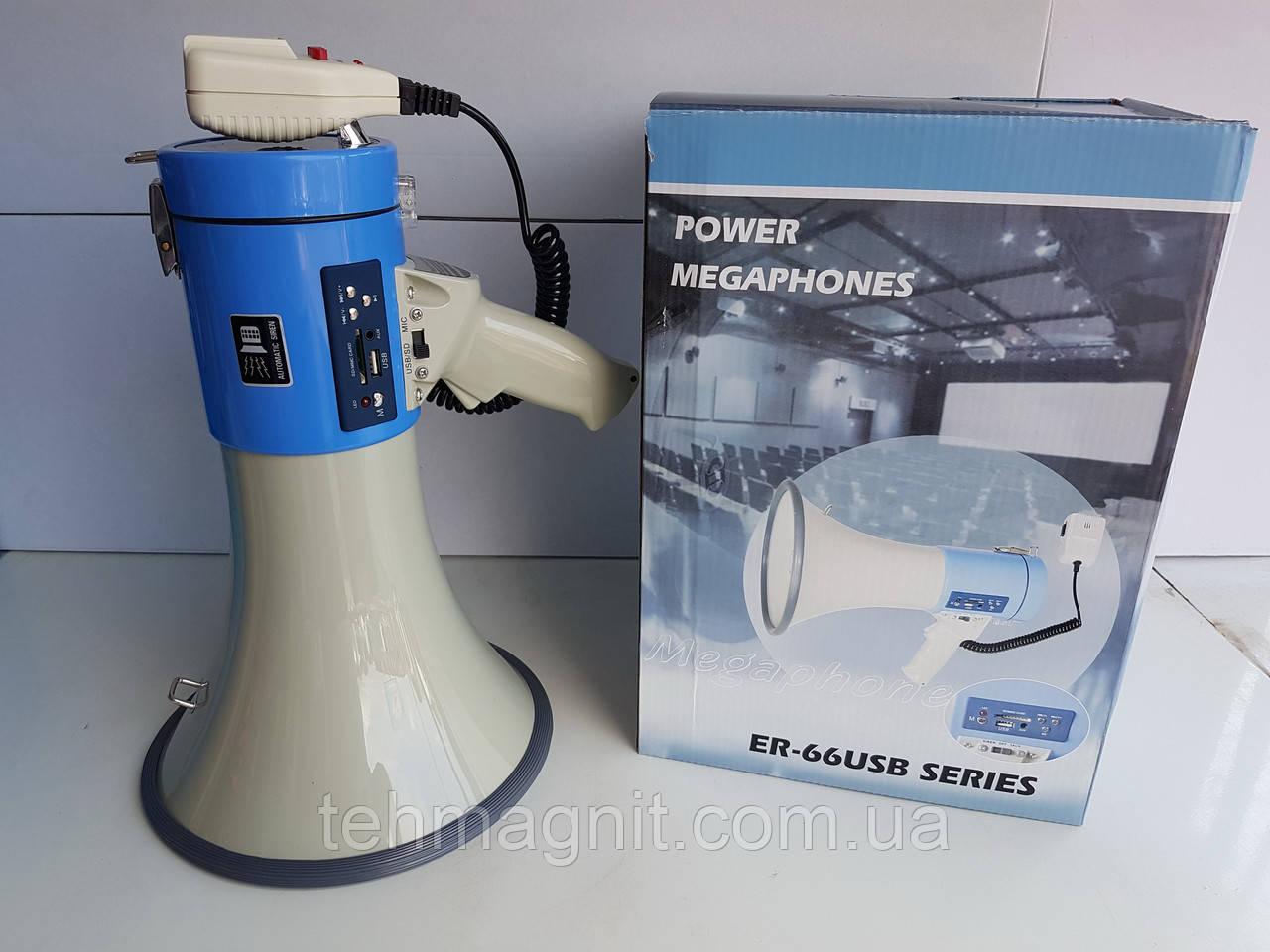 Мегафон гучномовець рупор орало ручної ER-66 USB з записом і вбудованою сиреною