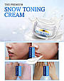 Осветляющий крем от Secret Key The Premium Snow Toning Cream, 50ml, фото 2
