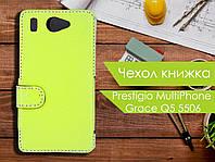 Чехол книжка для Prestigio MultiPhone Grace Q5 5506