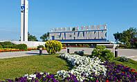 Такси Донецк-Геленджик-Донецк, курортный город Краснодарского края