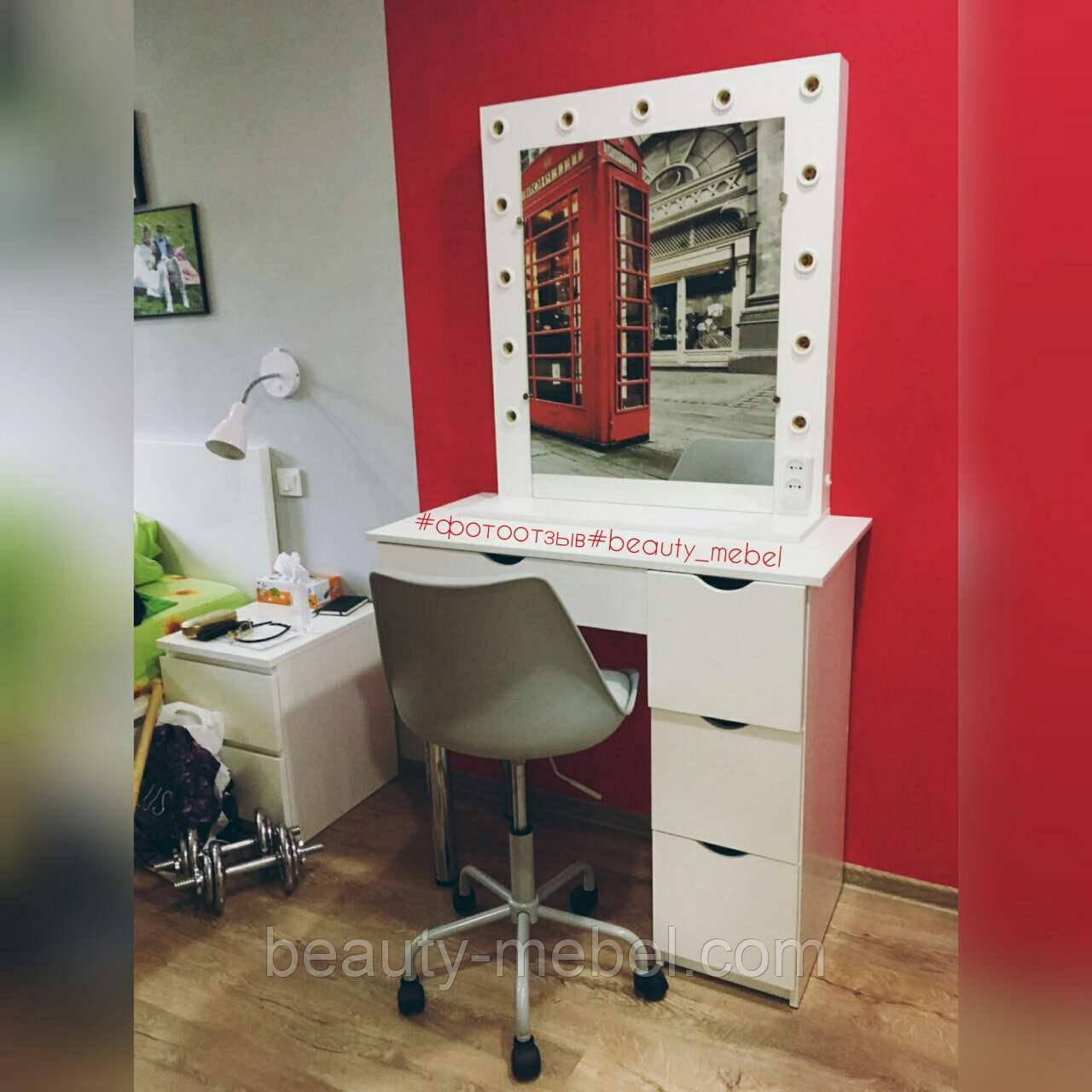 Рабочее место парикмахера, визажиста