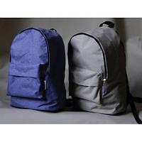 Удобный и стильный рюкзак для молодежи. Хорошее качество. Вместительный рюкзак. Купить онлайн. Код: КДН2025