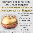 Антивозрастной крем для лица со Змеиным ядом Bergamo Intensive Snake SYN-AKE Wrinkle Care Cream, 50ml, фото 2
