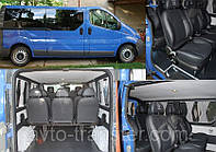 Авто трансфер в Тренчьянске Теплице Словакию (на авто Ужгород - Тренчьянске Теплице )
