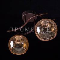 Люстра на 2 лампочки для низких потолков. P3-1113D/2/CO+BN