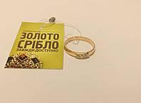 Золотое кольцо с бриллиантами. Размер 16,5. Изделия из ломбарда.