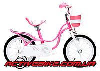"Велосипед детский Ardis Little Swan 16""."