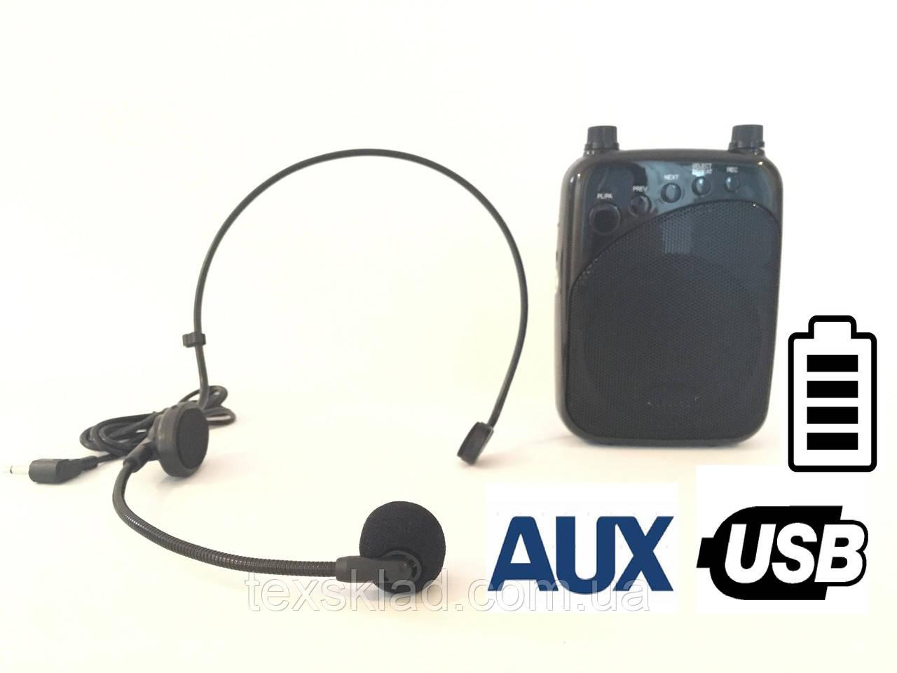 Громкоговоритель на пояс WM-777 38W (USB/аккумулятор)