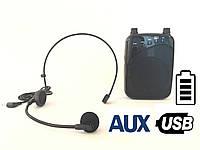 Громкоговоритель на пояс WM-777 38W (USB/аккумулятор) , фото 1