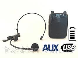 Усилитель голоса для экскурсовода WM-777 38W (USB/аккумулятор)