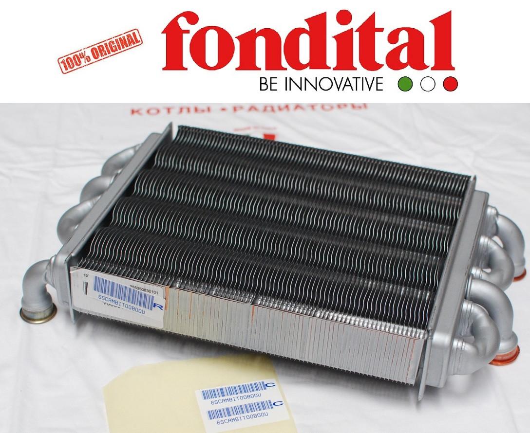 Битермический теплообменник ctfs fondital Кожухотрубный затопленный испаритель WTK FME 385 Миасс