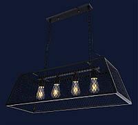 Светильник подвесной LOFT L5990248-4 BK