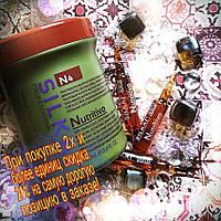 Минерализирующая сыворотка BES Silkat Nutritivo (SIERO MINERALIZZANTE)12х10 мл., купить, Киев