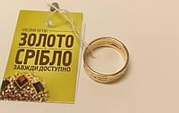 Кольцо обручальное, золотое, с бриллиантами, женское. Размер 16,5. Б/У.