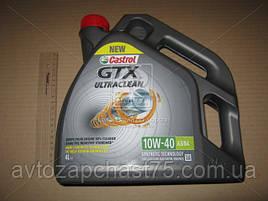 Масло моторное Castrol GTX Ultra Clean 10w-40 A3/B4  ,  4 литра , полусинтетика
