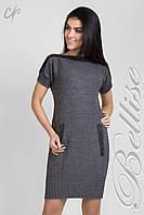 Стильное вязанное платье с коротким рукавом