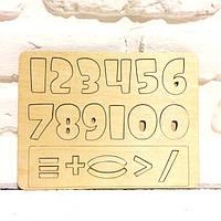 Сортер Цифры из дерева