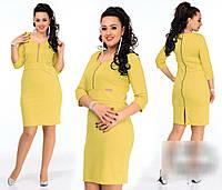 Платье женское яркое со змейкой