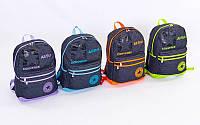 Рюкзак городской Converse All Stars 5636 (ранец спортивный): 43х30х12см, 4 цвета