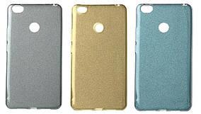 Чехол Utty Blink case для Xiaomi Mi Max Silver/Gold/Blue