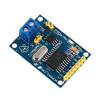 Модуль CAN шини MCP2515 (SPI, 5В, CAN V2.0B)