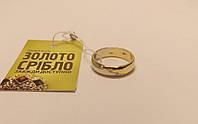 Золотое кольцо с бриллиантами, обручальное. Размер 17. Изделия из ломбарда.