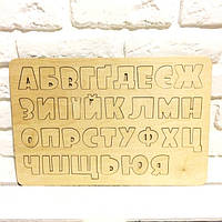 Азбука на украинском языке из дерева