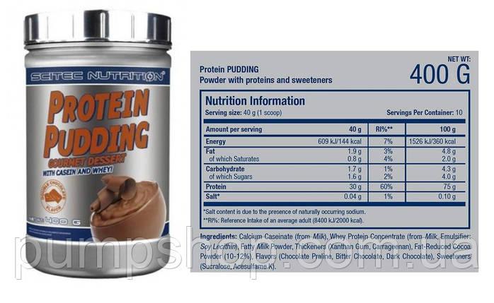 Протеиновый пудинг Scitec Nutrition Protein Pudding 400 г, фото 2