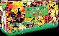 Удобрение НОВОФЕРТ «Для цветущих растений» 35 пакетиков по 4г