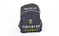 Моторюкзак Monster 6930: размер 40х30х15см
