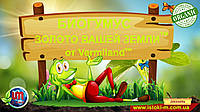 Органическое удобрение биогумус (вермикомпост), пакет 1л.
