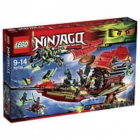 "Lego Ninjago Корабль ""Дар Судьбы"". Решающая битва 70738"