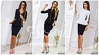 Женский деловой костюм весна -осень 2017