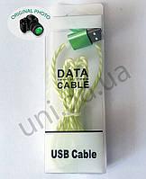 Кабель для зарядки IPhone 5/5s/5C/6/6+/6S/6S+/iPad Air/.iPad Mini
