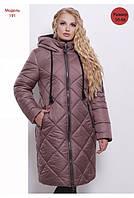 Зимнее женское пальто из плащевой водоотталкивающей ткани