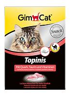 GimCat Topinis витамины для кошек с творогом 220г ( 180 шт )