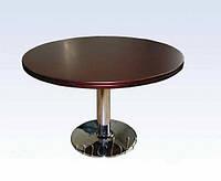 Круглый стол для переговоров YFT 105В (D1200 х Н760)