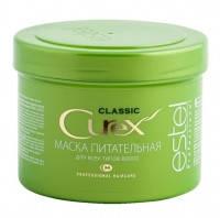 Estel professional (Эстель) Маска Питательная CUREX CLASSIC для всех типов волос