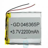Аккумулятор GD 046365P 2200mAh Li-ion 3.7V